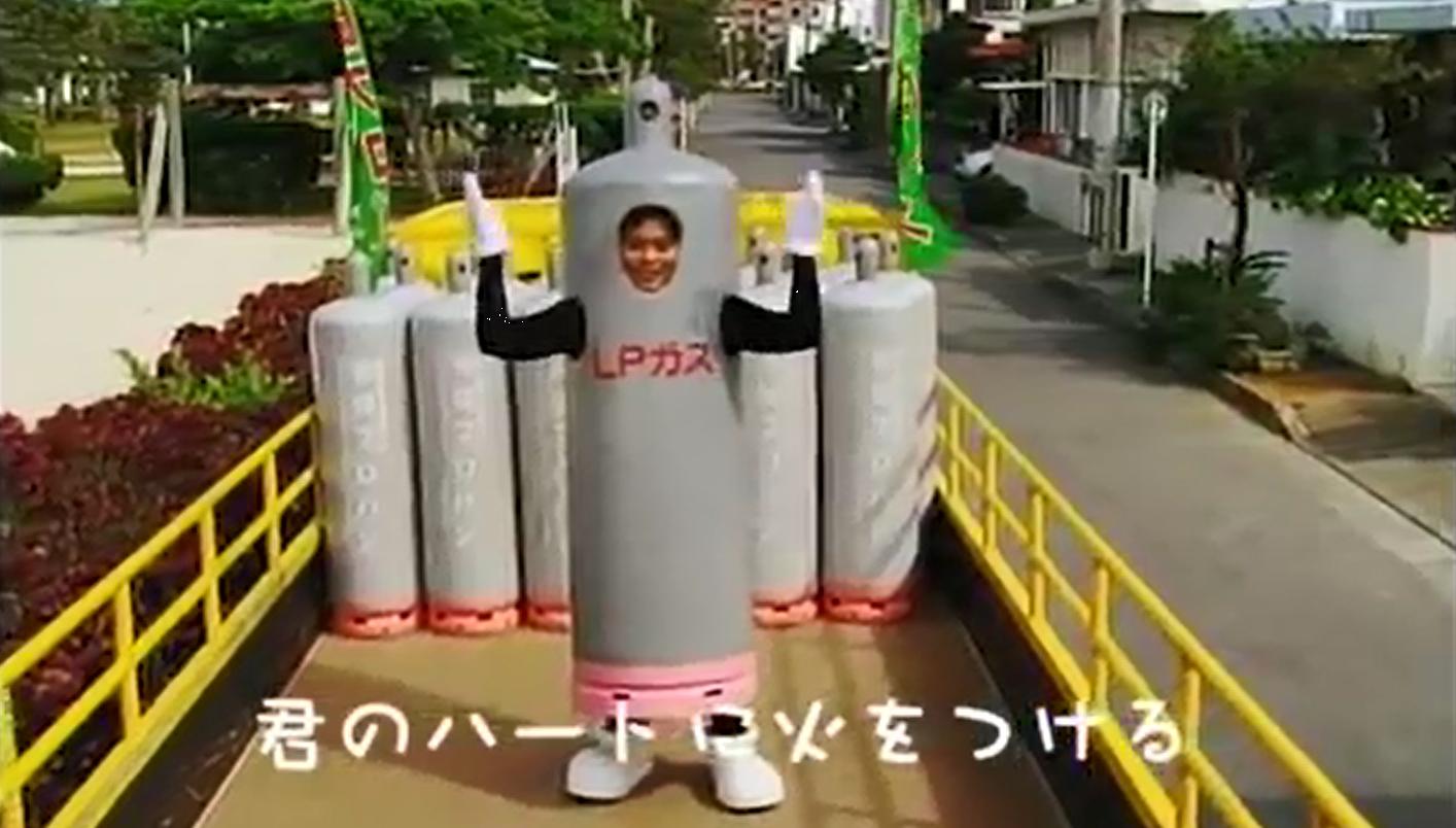 2006年11月 初代ボンベくん登場!